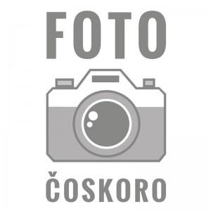 Antikamera | Antikamera.sk